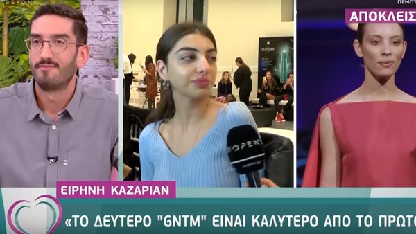 Η Ειρήνη Καζαριάν μιλώντας στο Open tv - Sputnik Ελλάδα