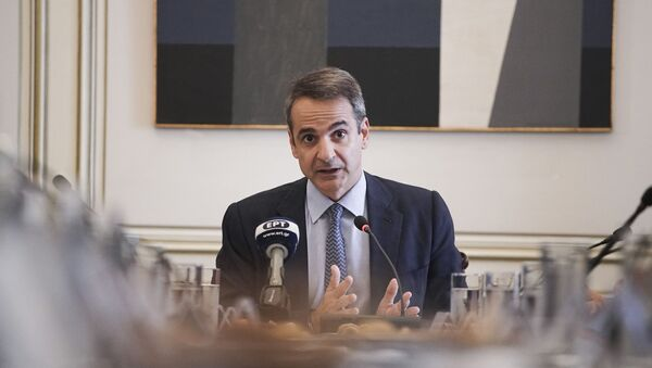 Ο Κυριάκος Μητσοτάκης σε συνάντηση με τους Περιφερειάρχες - Sputnik Ελλάδα