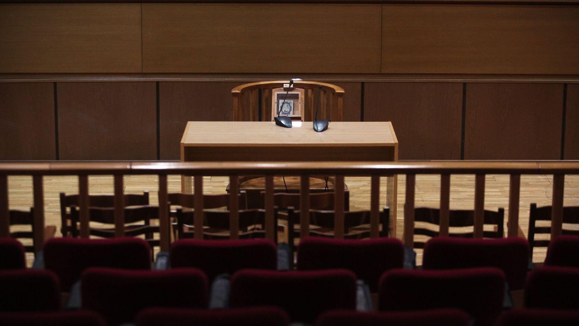 Δικαστική αίθουσα.  - Sputnik Ελλάδα, 1920, 24.09.2021