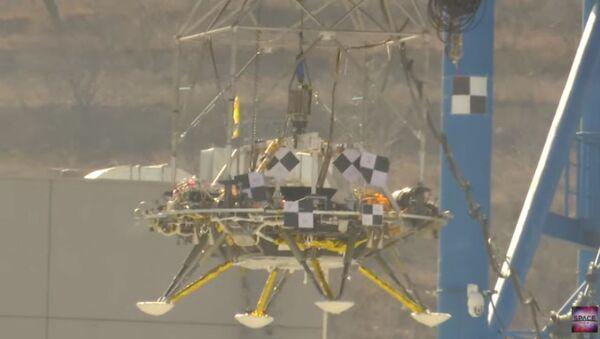 Η Κινεζική Διαστημική Υπηρεσία δοκιμάζει τη συσκευή προσεδάφισης στον πλανήτη Άρη - Sputnik Ελλάδα