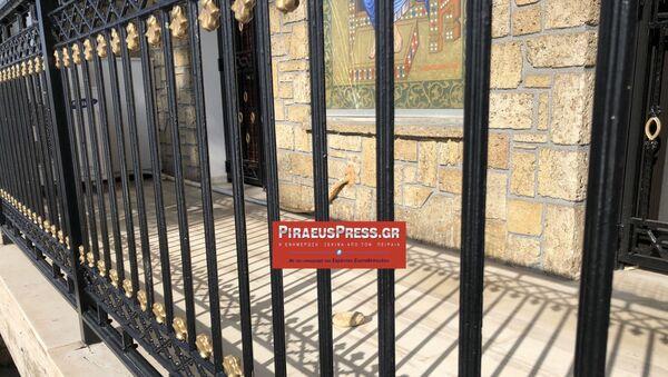 Επίθεση με πέτρες στο Επισκοπείο της Μητρόπολης Πειραιά - Sputnik Ελλάδα