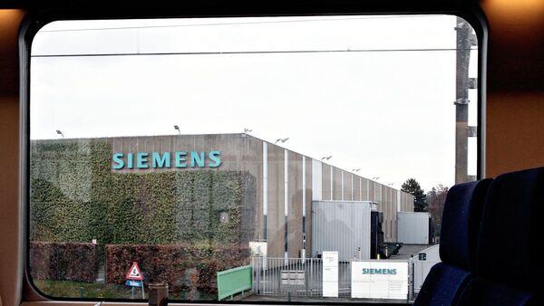 Siemens - Sputnik Ελλάδα