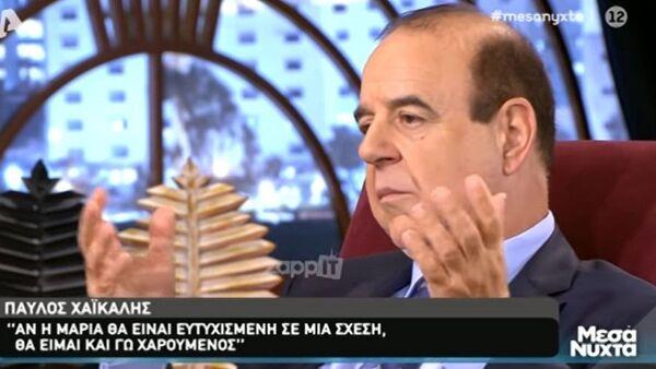Παύλος Χαϊκάλης - Sputnik Ελλάδα