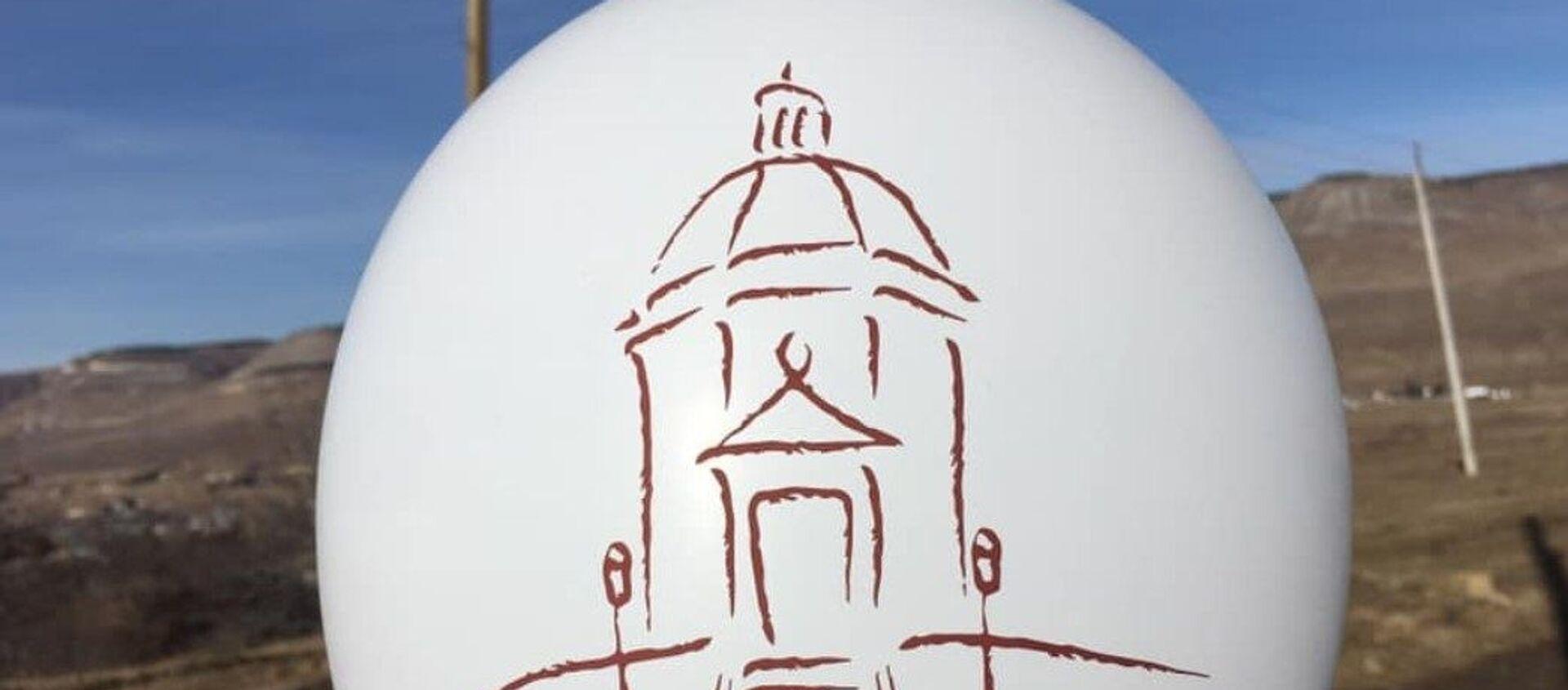 Το μπαλόνι της Σοφίας από την Αυστρία, το οποίο έφτασε στη Ρωσία - Sputnik Ελλάδα, 1920, 03.01.2020