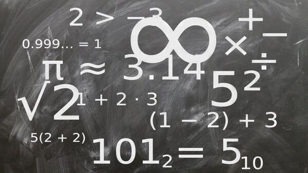 Πίνακας με μαθηματικά σύμβολα - Sputnik Ελλάδα