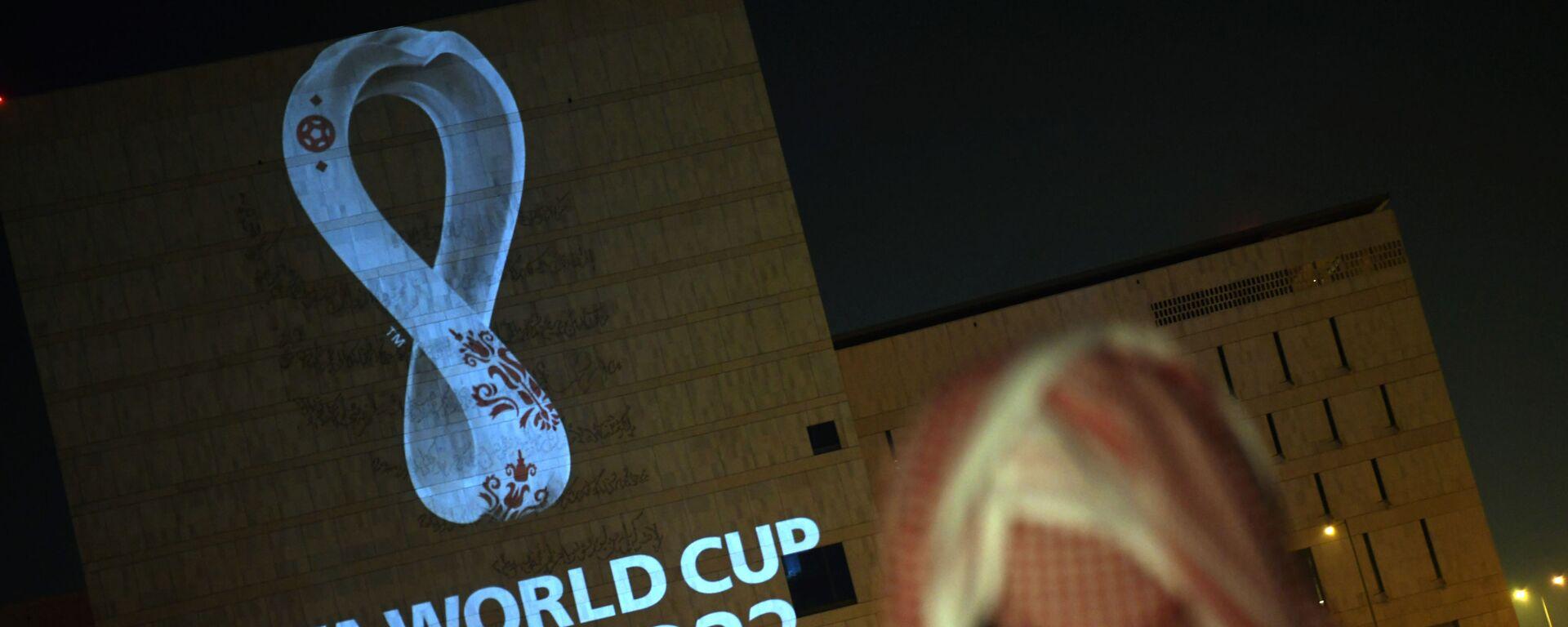 To logo του Παγκοσμίου Κυπέλλου 2022 στην Ντόχα του Κατάρ - Sputnik Ελλάδα, 1920, 20.09.2021