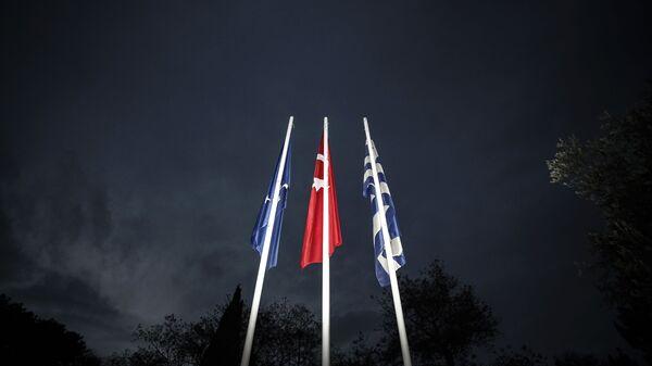 Σημαίες της Ελλάδας, της Τουρκίας και της Ευρωπαϊκής Ένωσης - Sputnik Ελλάδα
