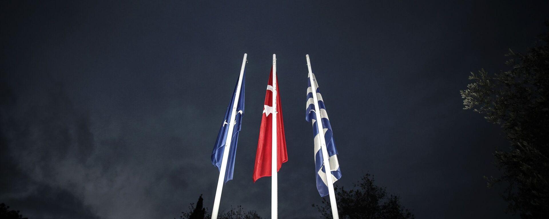 Σημαίες της Ελλάδας, της Τουρκίας και της Ευρωπαϊκής Ένωσης - Sputnik Ελλάδα, 1920, 04.10.2021