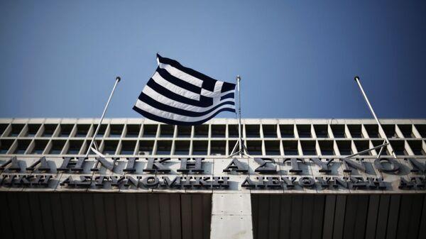 ΓΑΔΑ - Sputnik Ελλάδα