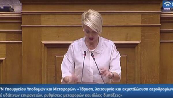 Κατερίνα Μονογυιού - Sputnik Ελλάδα