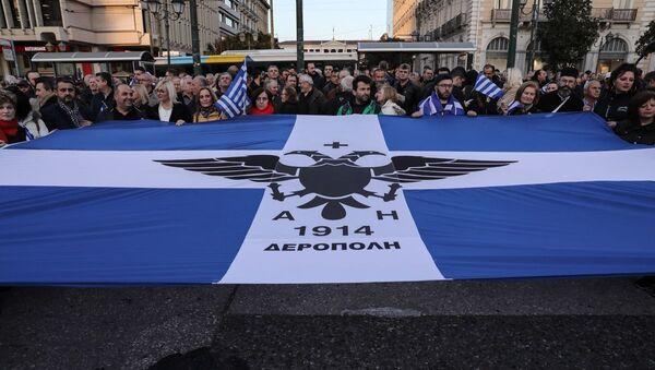 Συγκέντρωση διαμαρτυρίας απο Βορειοηπειρώτες στην Πλατεία Κλαυθμώνος, 13 Φεβρουαρίου 2020 - Sputnik Ελλάδα