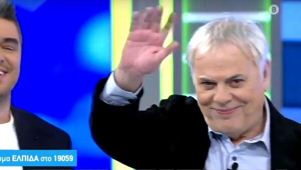 Ο Γιώργος Πολυχρονίου στον Τροχό της Τύχης - Sputnik Ελλάδα