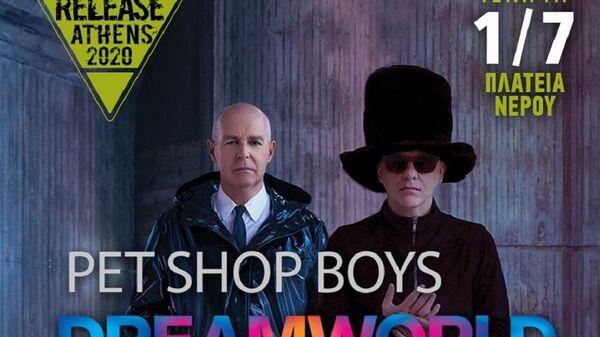 Pet Shop Boys - Sputnik Ελλάδα