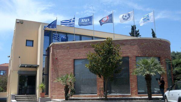 Τα γραφεία της Super League στο Μαρούσι - Sputnik Ελλάδα