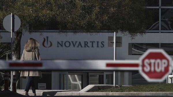 Τα γραφεία της Novartis στην Αθήνα - Sputnik Ελλάδα