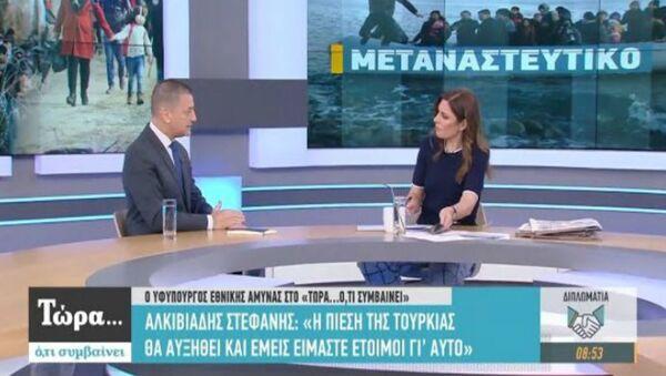Ο υφυπουργός Άμυνας Αλκιβιάδης Στεφανής στην τηλεόραση του Open - Sputnik Ελλάδα
