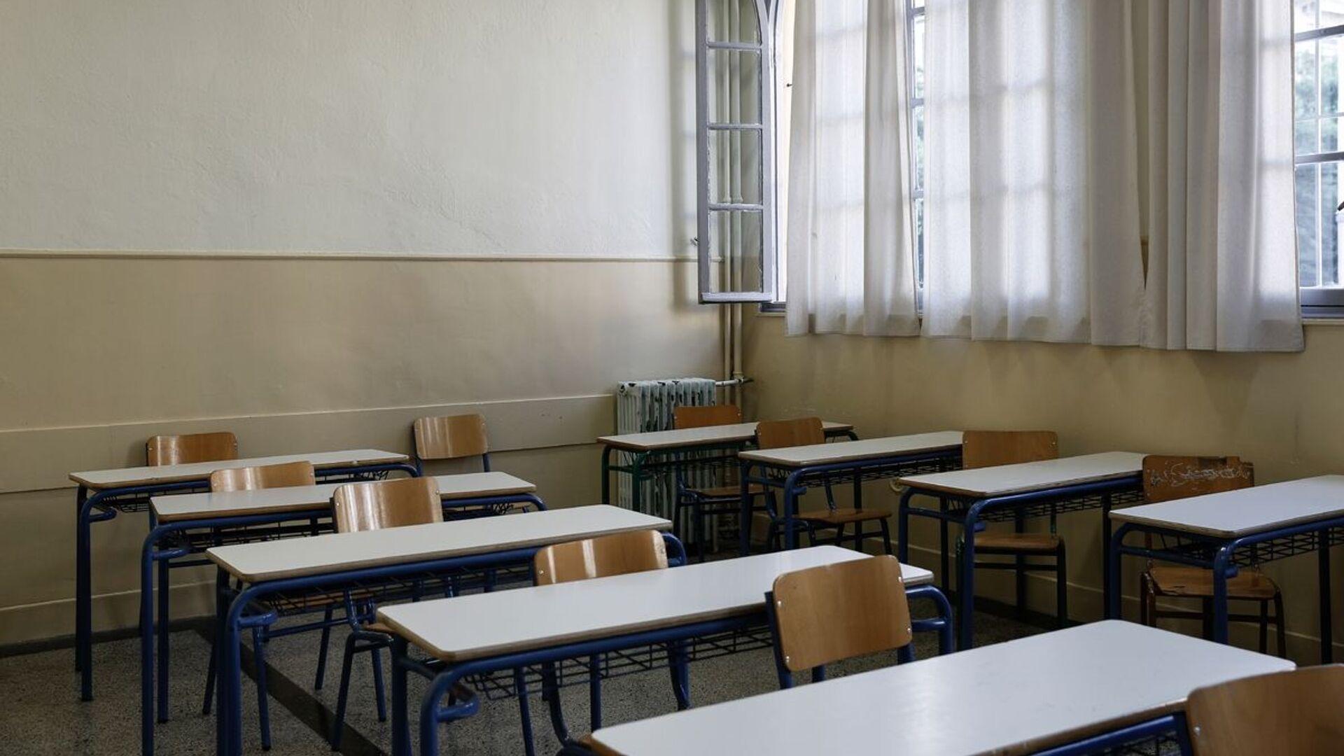 Άδεια σχολική αίθουσα - Sputnik Ελλάδα, 1920, 04.10.2021