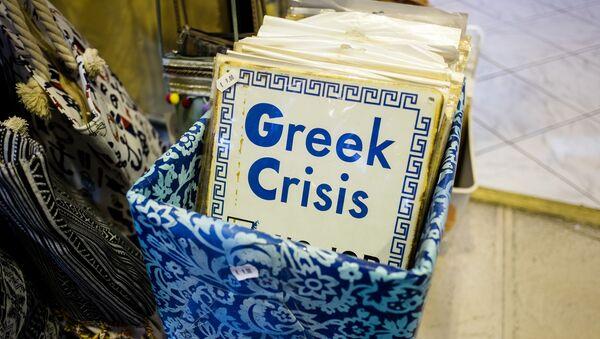 Ελληνική κρίση. - Sputnik Ελλάδα