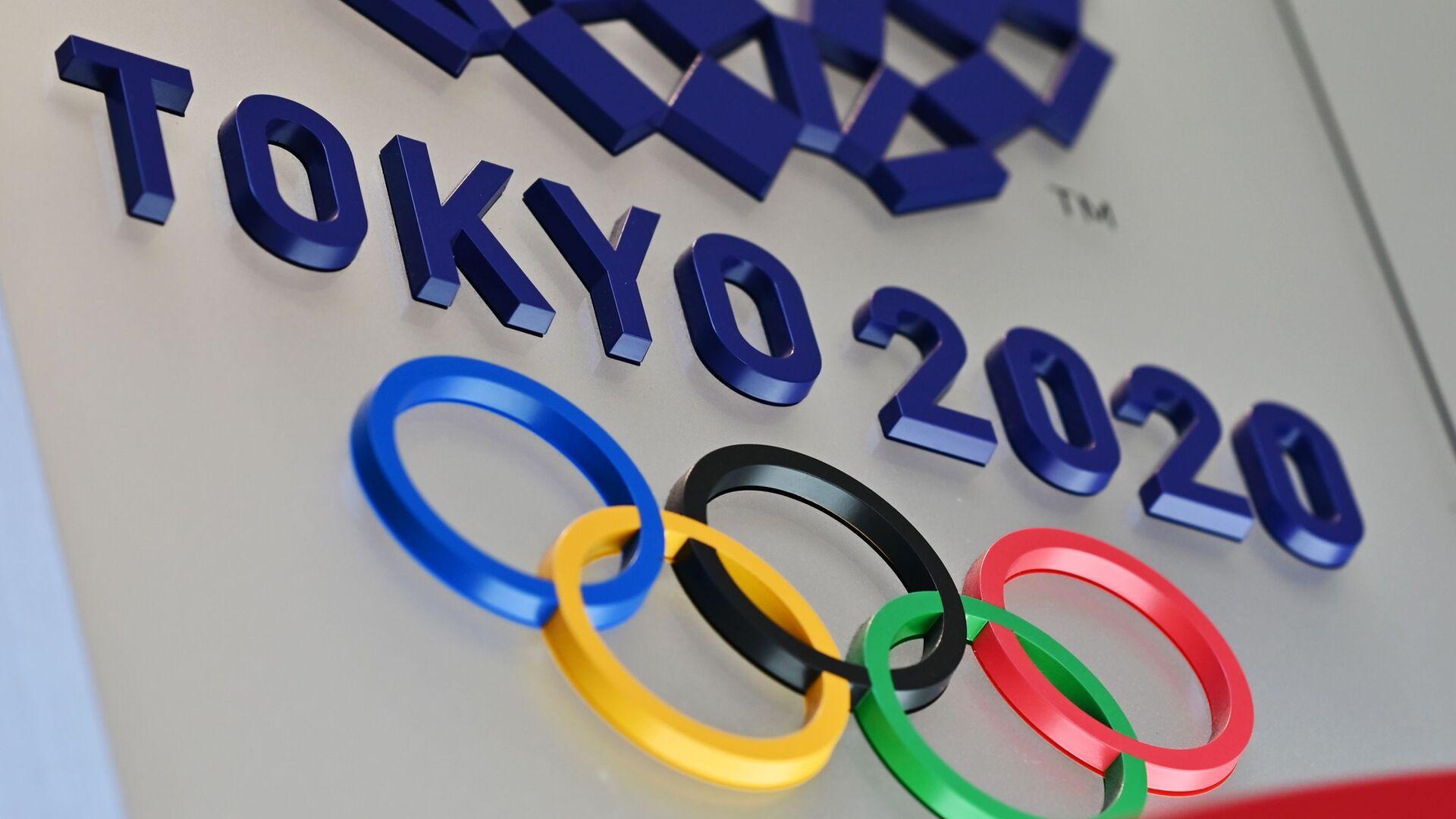 Ολυμπιακοί Αγώνες Τόκιο 2020 - Sputnik Ελλάδα, 1920, 24.07.2021