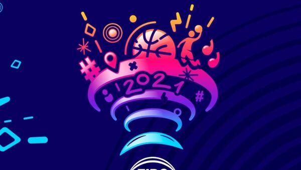 Το λογότυπο του Ευρωμπάσκετ 2021 - Sputnik Ελλάδα
