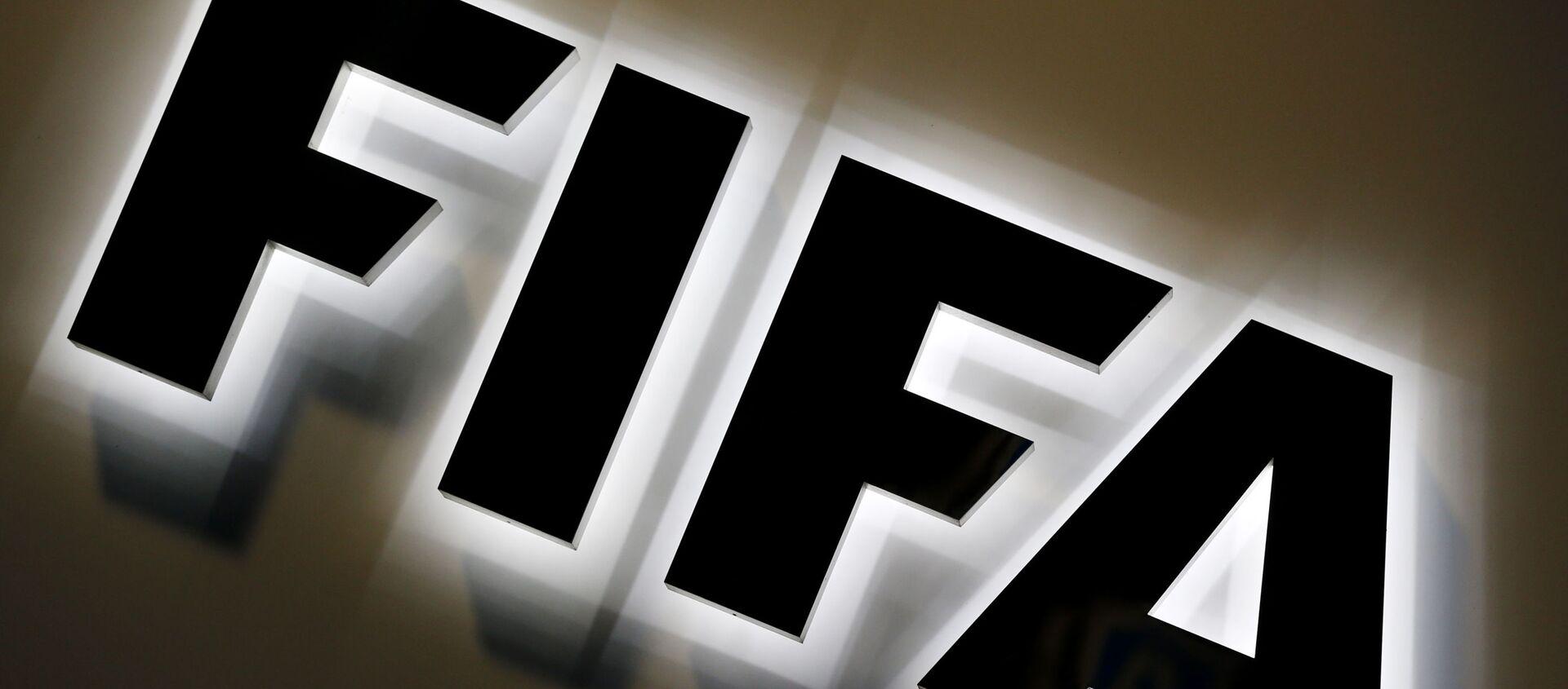 Το λογότυπο της FIFA - Sputnik Ελλάδα, 1920, 16.09.2020