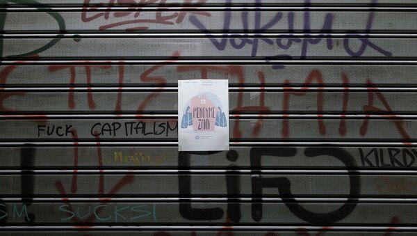 Καραντίνα στην Ελλάδα λόγω του κορονοϊού - Sputnik Ελλάδα