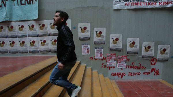 Φοιτητής σε σχολή - Sputnik Ελλάδα