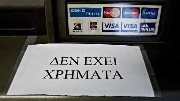 Πολίτες σχηματίζουν ουρές μπροστά απο Αυτόματα Μηχανήματα Ανάλυψης τραπεζών, μετά απο την ανακοίνωση δημοψηφίσματος για τις 5 Ιουλίου. - Sputnik Ελλάδα