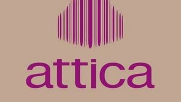 Το λογότυπο των πολυκαταστημάτων Attica - Sputnik Ελλάδα