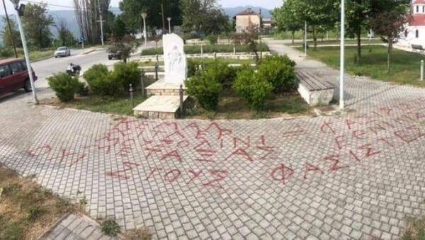 Βεβήλωσαν το Μνημείο Γενοκτονίας του Ποντιακού Ελληνισμού στην Άρνισσα - Sputnik Ελλάδα