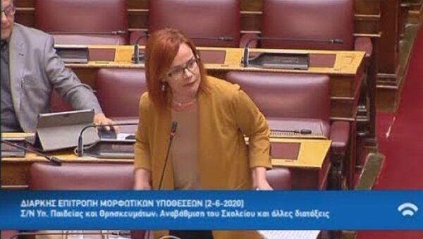 Η βουλευτής του ΣΥΡΙΖΑ, Ελισάβετ Σκούφα - Sputnik Ελλάδα