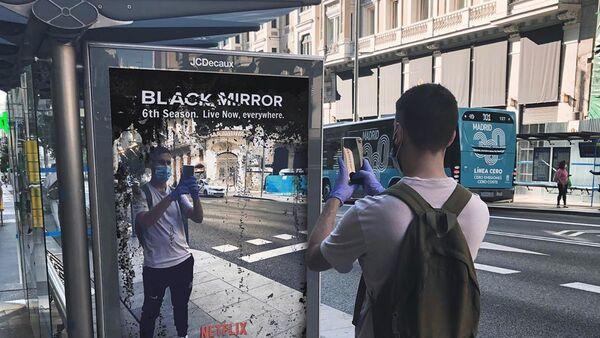 Διαφήμιση Black Mirror - Sputnik Ελλάδα