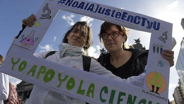 Γυναίκες στην Αργεντινή διαδηλώνουν για περικοπές στην εκπαίδευση - Sputnik Ελλάδα