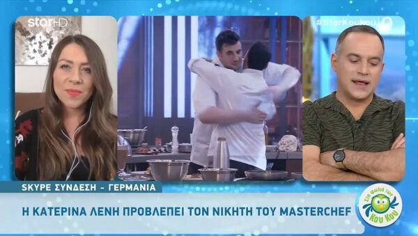 Κατερίνα Λένη στη Φωλιά των Κου Κου - Sputnik Ελλάδα