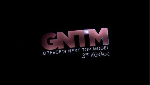 GNTM 3 - Sputnik Ελλάδα