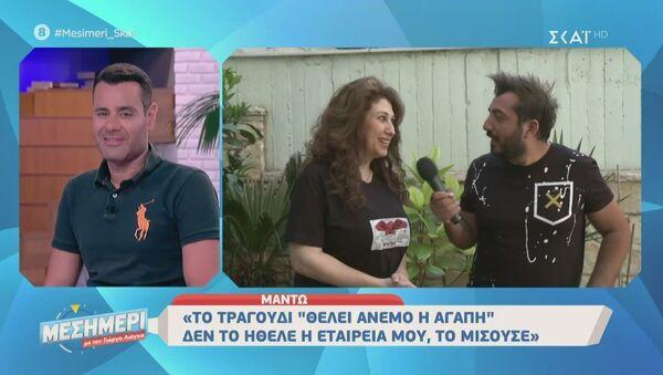 Μαντώ στον Γιώργο Λιάγκα - Sputnik Ελλάδα