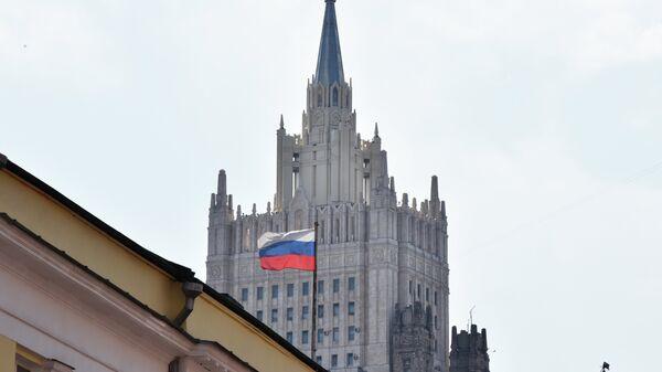 Το ρωσικό ΥΠΕΞ στη Μόσχα. - Sputnik Ελλάδα
