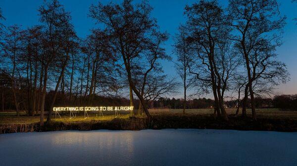 Νέο πάρκο με υπαίθρια έργα τέχνης στο Βερολίνο - Sputnik Ελλάδα